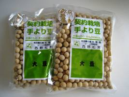 豆腐作_大豆.jpg